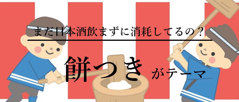 japanese-requr2-header