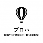 プロハ:TOKYO PRODUCERS HOUSE
