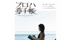 dreambook_icatch