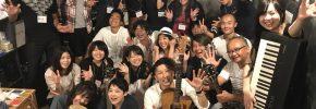 9/29 <2年目に突入!>ミュージックナイト! ~音楽とお酒を楽しむ会 Vol.7~