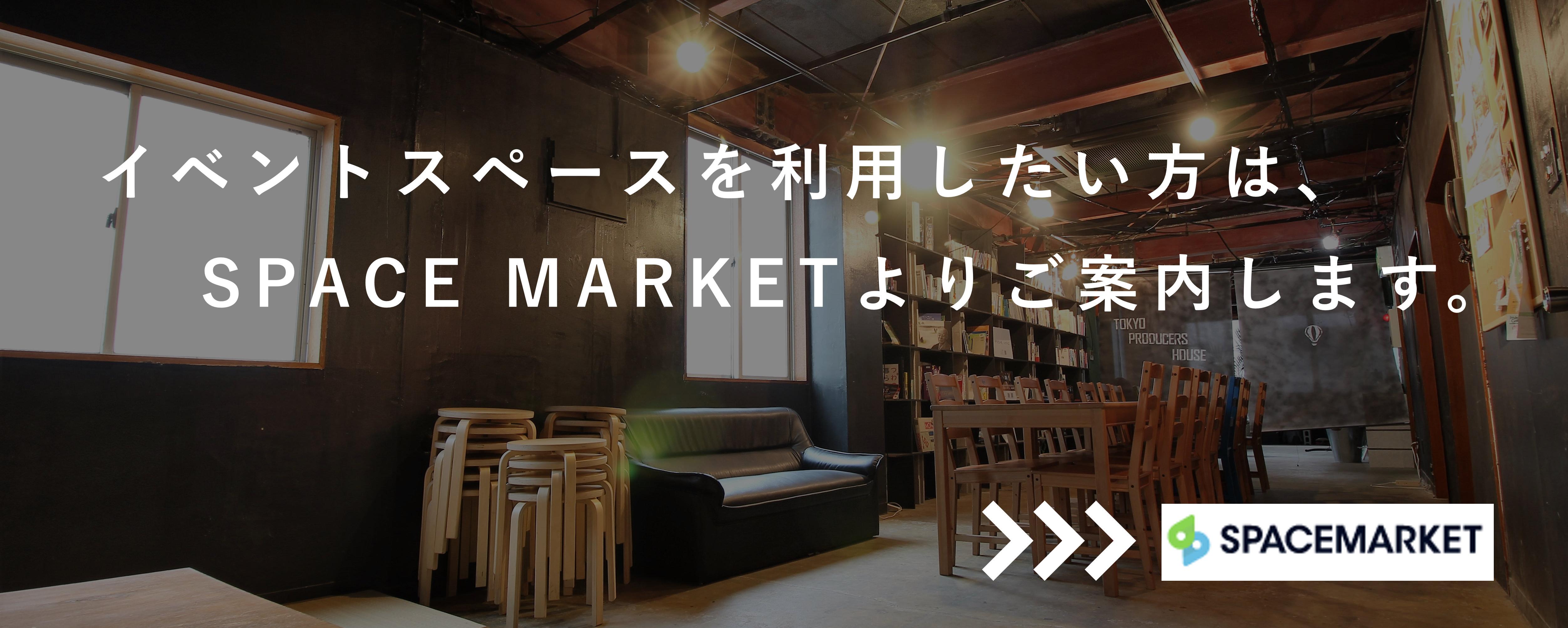 go-eventspace_mini