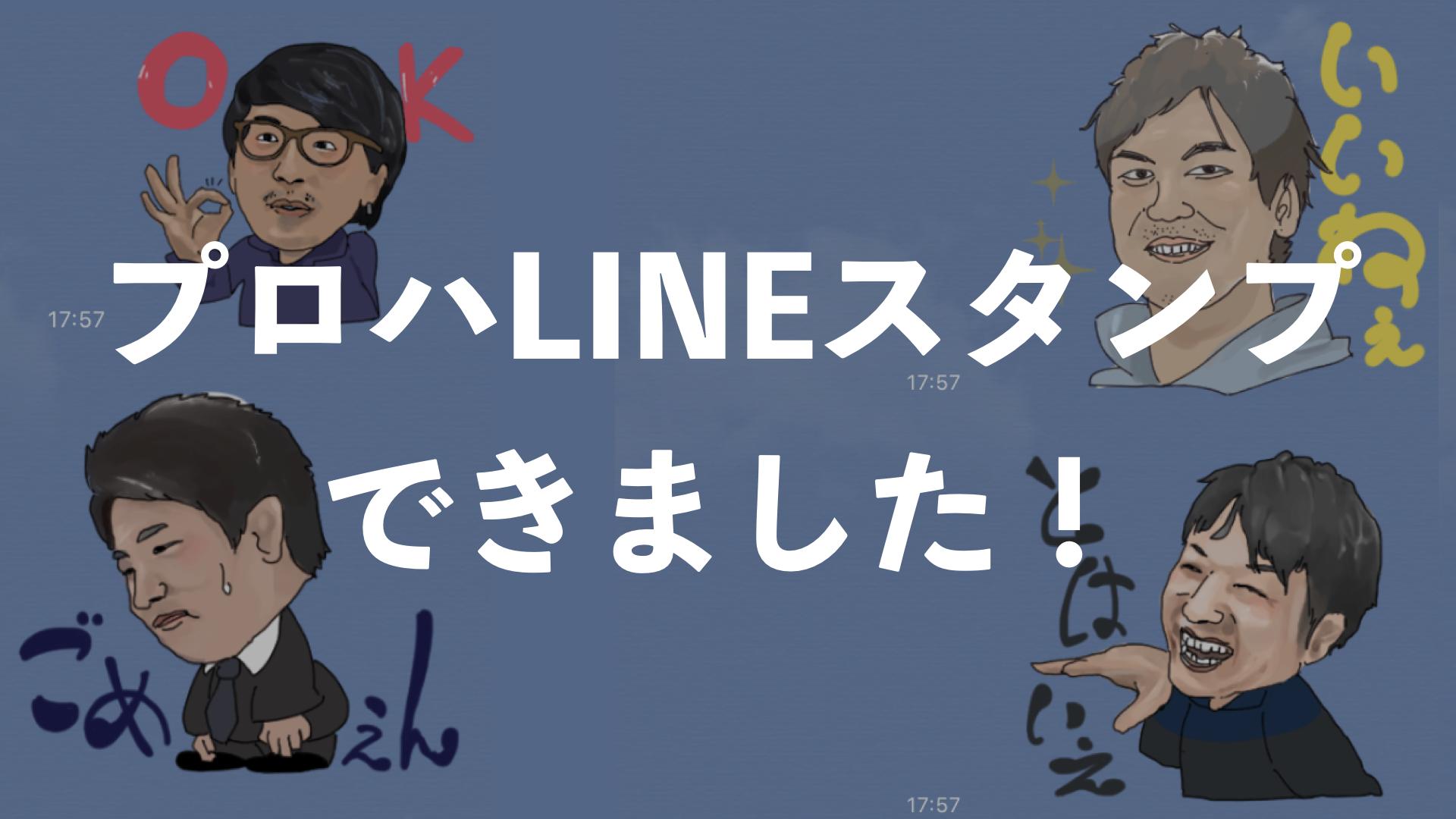 LINEスタンプ画像.001