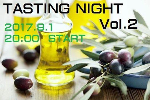 tastingnight2-title